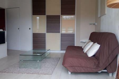 Le Bourget - Parc des expos - CDG - Private Room - Apartamento