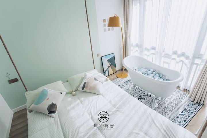 「無所為居 」ins小清新北欧|双床 阳光吊床房|网红泡泡球浴缸|大屏投影|舞阳坝商业圈|近女儿城