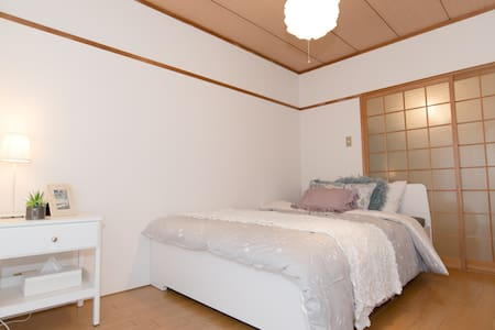 Natural apt for 2, good place! - Kyōto-shi - Wohnung