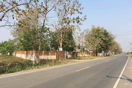 Antique house with plenty of space - Amphoe Mueang Phayao - Casa