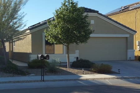 Beautiful new home waiting for you! - Tucson