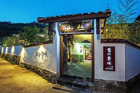 丛山茶境  一杯入心茶分享武夷质璞茶生活 您来武夷寻风景丛山就在风景里 - Nanping