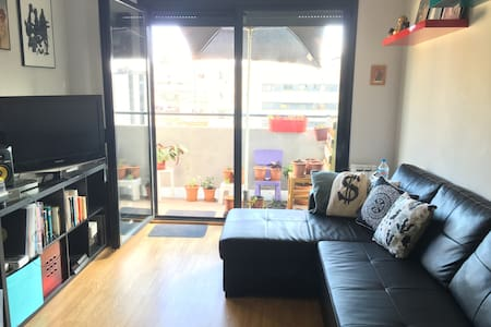 Cozy room in the heart of Poble Nou - Barcelona - Wohnung