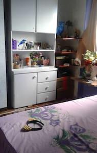 casa simples e aconchegante, ambiente familiar - São Paulo - Ház