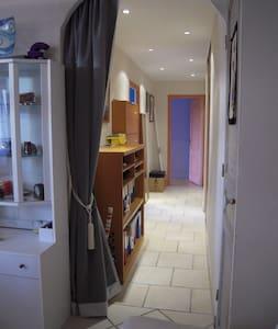 Appartement agréable près de Paris - Vitry-sur-Seine - Apartment