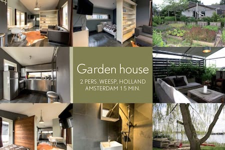Tuinhuis (Complete House, Free Parking, WiFi)