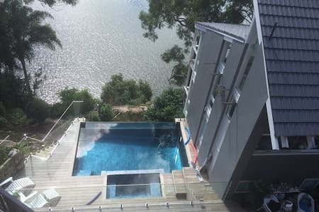 Like your own private family resort - Hunters Hill