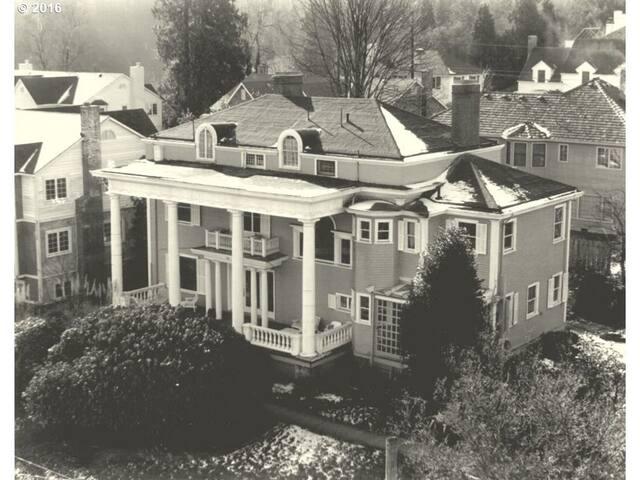 MacMaster House - National Historic Registry