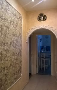 Two-rooms apartment near subway - Appartamento