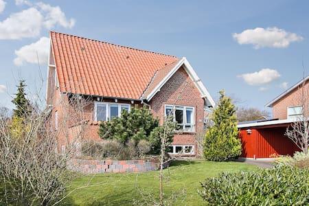 Cosy house in Aalborg/Nørresundby - Nørresundby - 獨棟