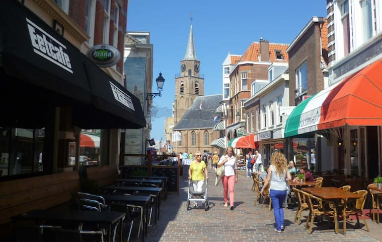 Keizerstraat shopping street