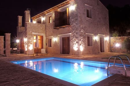 2 levelled cottage, a panoramic view to Rethymn... - Agia Triada - Villa