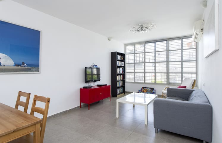 Children Friendly Apartment - Holon - Wohnung