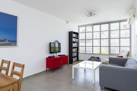 Children Friendly Apartment - Holon