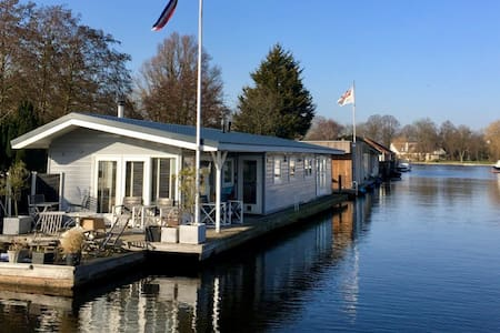 Beautiful Houseboat with a magnificent view - Oegstgeest - Rumah