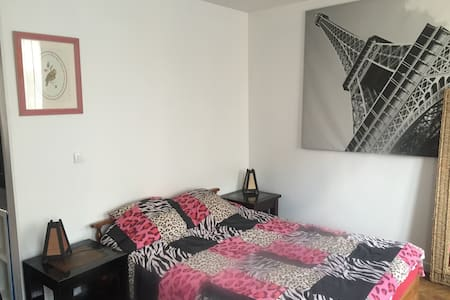 Appartement Cozy Parc la Villette - Paris - Apartamento