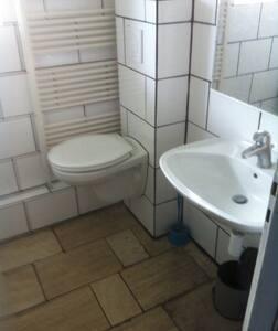 Kleve  Duitsland  24€ bij 3 week - Kleve - Condominium - 1