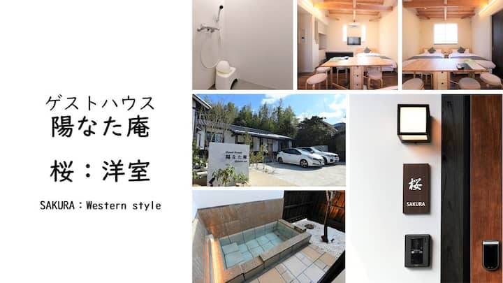Hinataーan [Sakura] Western style studio room with outdoor hot spring and independent shower room: Free 1 parking lot/5 mins away from Yunotsubo street/3 mins away from Kinrin lake/same price up to 4 ppl!