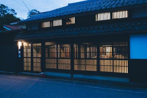 110 yr heritage home 19 min by Shinkansen to Kyoto
