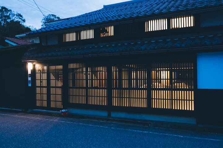 110 yr heritage home 19 min by Shinkansen to Kyoto