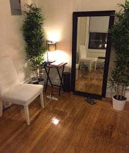 Furnished 1 Br Near Columbia - New York - Apartment