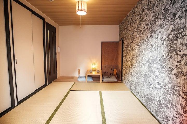 "102 Stay in the Hottest Spot ""Fushimi Inari"""