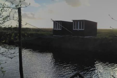 Les pêcheries jumelles de Brière - Saint-Malo-de-Guersac - Blockhütte