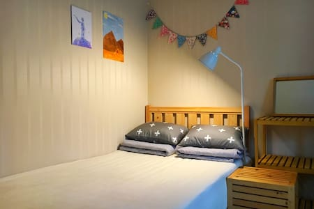 Double Bed PrivateRoom, Best Location, Cozy&Lovely - Sinseogwi-ro, Seogwipo-si