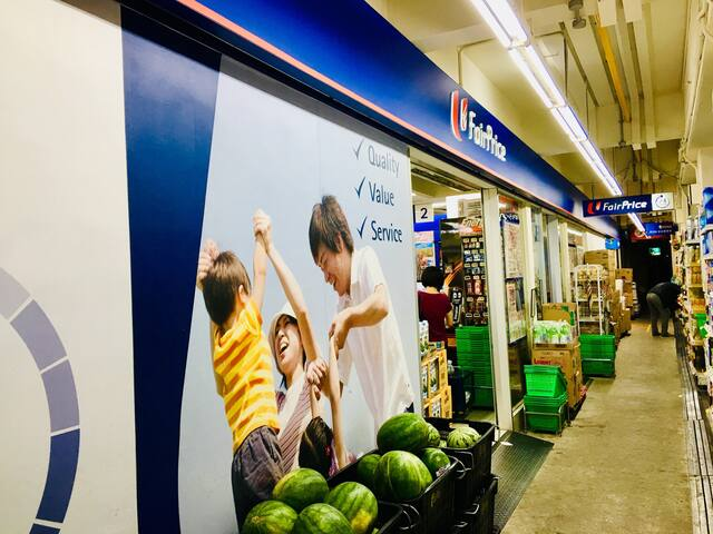 """24-hours """"NTUC FairPrice"""" Grocery Store - 8 mins walking distance."""
