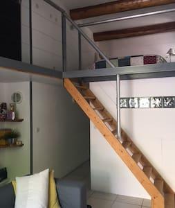 Charmant loft à 5min de la place de la Comédie - Montpellier - Loft