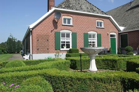 Vakantieboerderij De Nieuwe Brusse - Hus