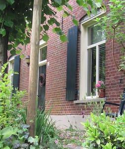 'Huis van de Zon' veel privacy, grote zonnige tuin - Aalten - 公寓
