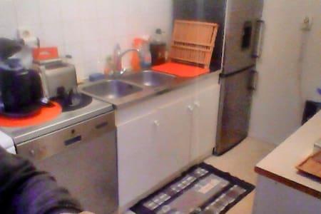 appartement T2 au calme - Vertou - Lägenhet