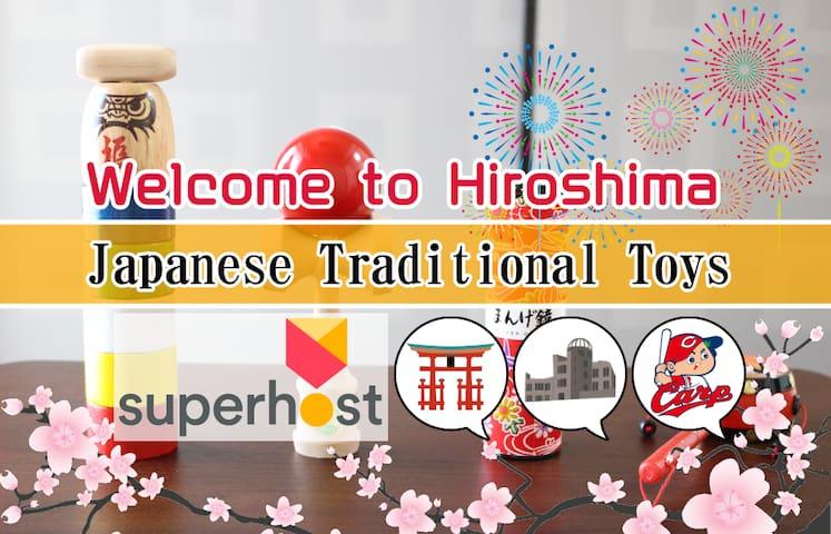 JapaneseTraditionalToys/4ppl Free&Unlimited Wi-Fi