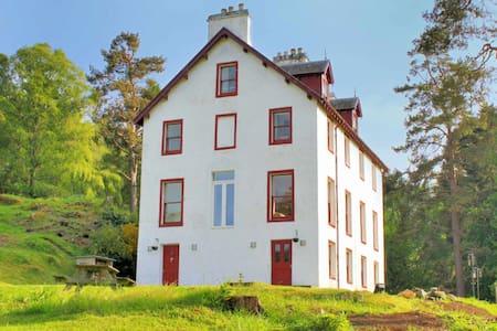Bunrannoch House, Kinlock Rannoch - Kinloch Rannoch - 一軒家