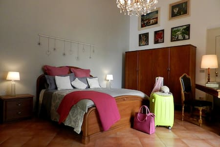 Casa Ottocento - Caserta - 公寓