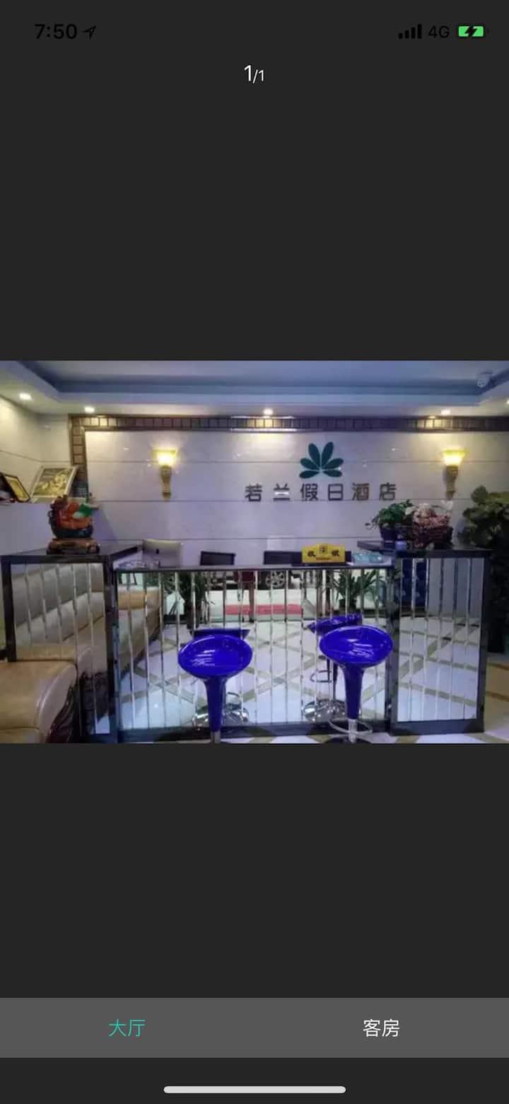 简阳贾家若兰商务酒店