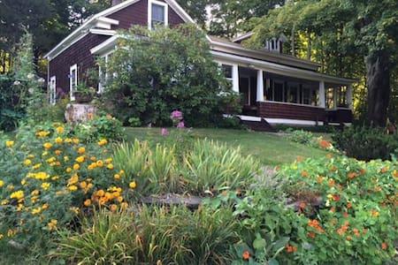 Catskills Hideaway, Wildflower Farm - Fleischmanns