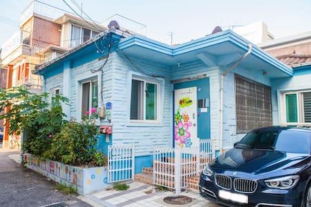 Cozy house. Near to hongdae and han-river - Mapo-gu - Huis