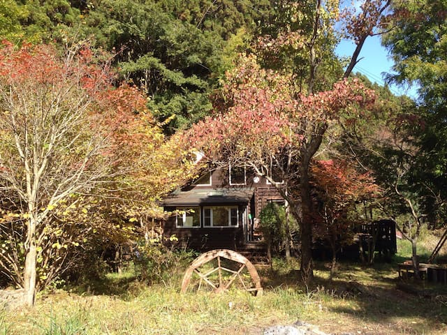 Beautiful log house in the mountain - Tsu-shi