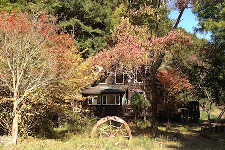 Beautiful log house in the mountain - Tsu-shi - Шале