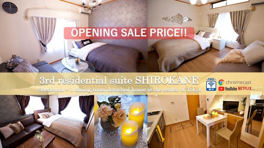 ★Monthly Rental★3BR/Shirokane/Shibuya/Roppongi