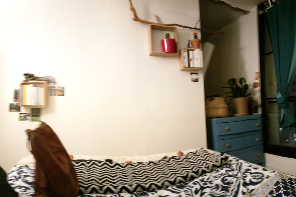 Panorama - la chambre
