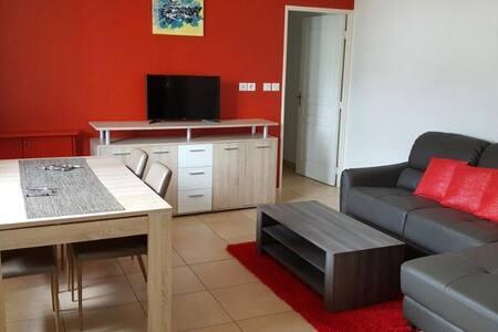 Magnifique appartement 2 chambres Terrace + balcon - 생드니(Saint-Denis) - 아파트