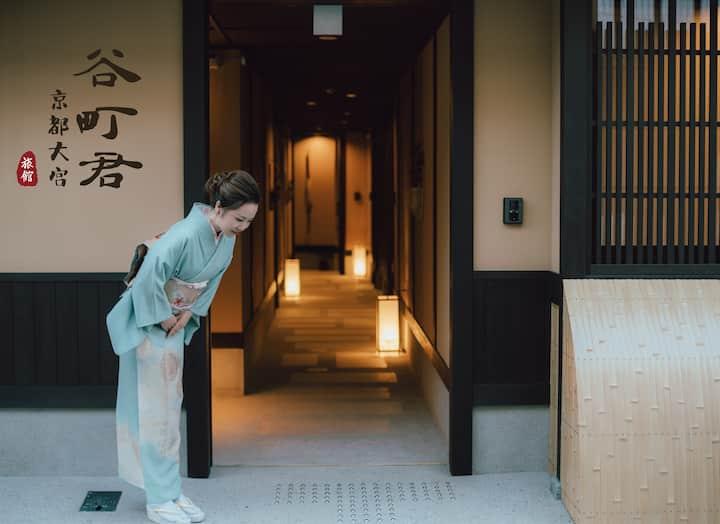 谷町君・星屋・【大宮旅館·梅】/【二条城】/駅より徒歩で5分/一棟貸し切り/Gotoクーポン配布中