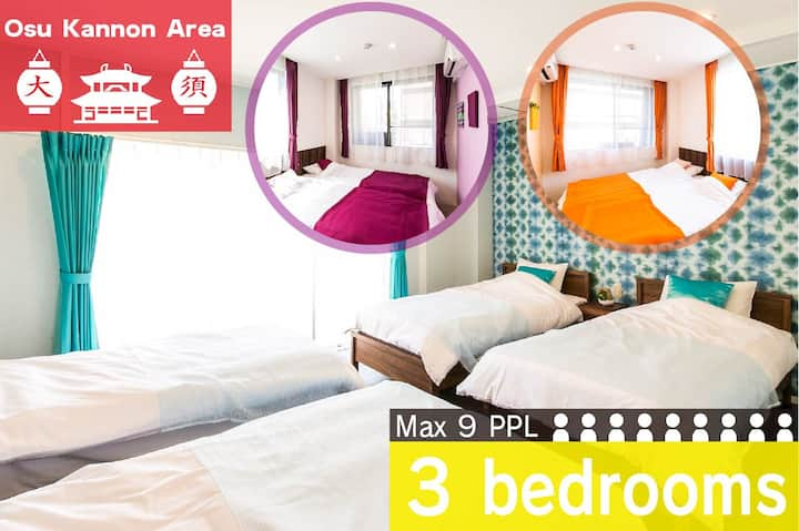 Near Osu-Kannon(#3A)★Max 9 people/3 bed room