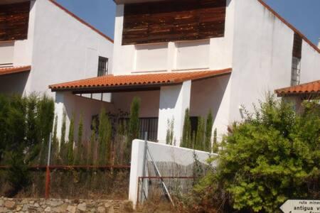 Casa con encanto - El Ronquillo - House