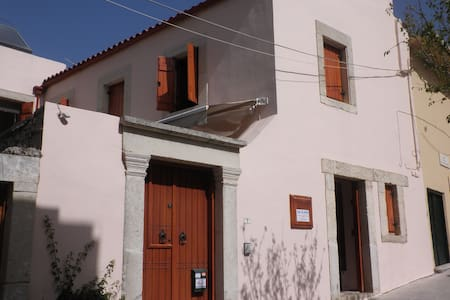 ''MARA'' MAISONETTE IN ARCHANES, ΙRAKLION - Archanes