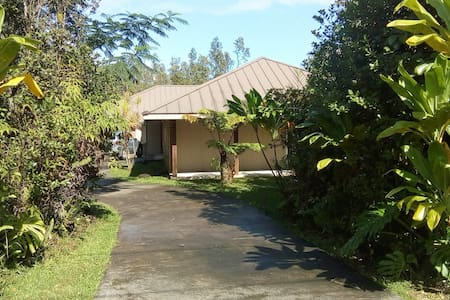 Spacious & Elegant 2 bd house + opt'l cottage - Pahoa