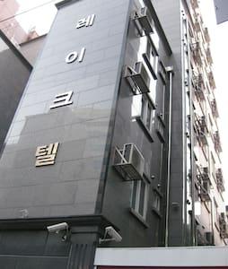 블루 다이아몬드 - Yeongdeungpo-gu - Appartamento